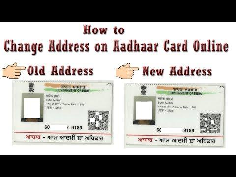 How to Change Address Details on Aadhaar Card Online in Hindi