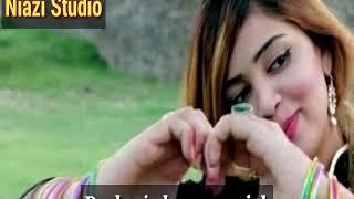Kurri Sohny Naina wali- Whastapp status Ameer Nawaz song 2018