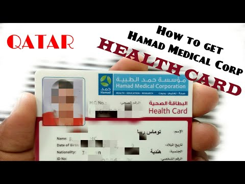 How To Get Health Card - Hamad Medical Corporation, Qatar