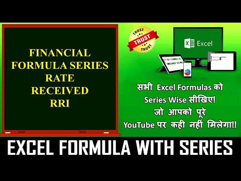 Lesson 15 | Formula's With Series Training | Financial Formulas Excel Training In Hindi | P - 12