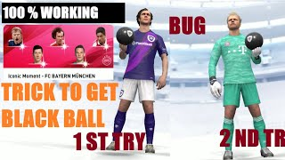 Trick to get black ball from - Iconic moment - FC Bayern Munchen| pes 2020 mobile |