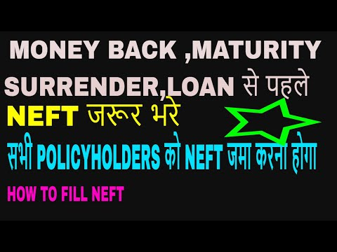 HOW TO FILL LIC NEFT FORM FOR MONEY BACK AND MATURITY