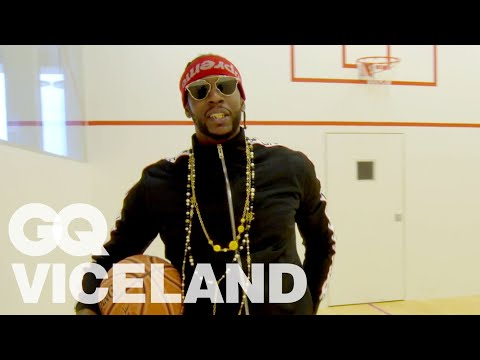 2 Chainz Plays Basketball in a $450,000 Court   Most Expensivest   VICELAND & GQ