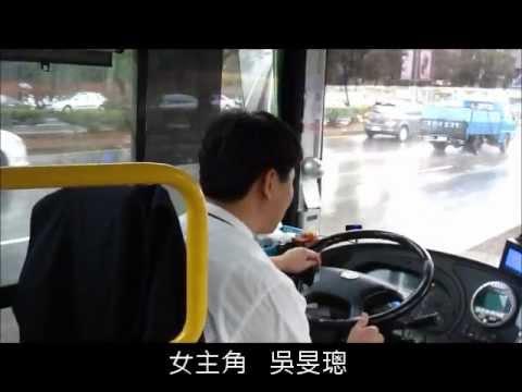 台中市公車  歡笑86