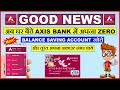 How to open Axis Bank Saving Account in 5 Minutes | Zero Balance | Axis Asap | 2018