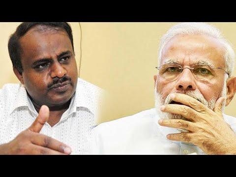HD Kumaraswamy says Modi Govt is misusing institutions |OneIndia News