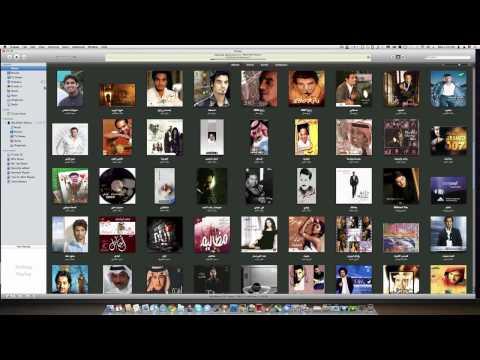 iTunes 9.2