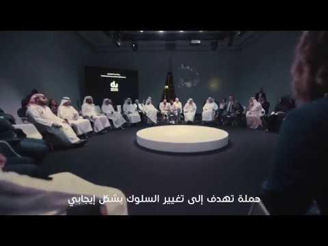 Abdulwahed Juma, EVP of brand and Corporate communication - #PostWisely