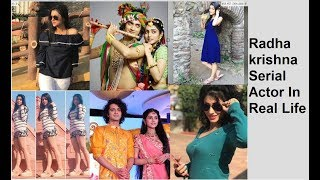 Real Age and Real Names of Radha Krishn Cast Actors | Radha Krishna