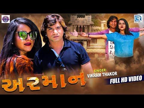 Xxx Mp4 Vikram Thakor ARMAN Full Video Vikram Thakor New Song RDC Gujarati 3gp Sex