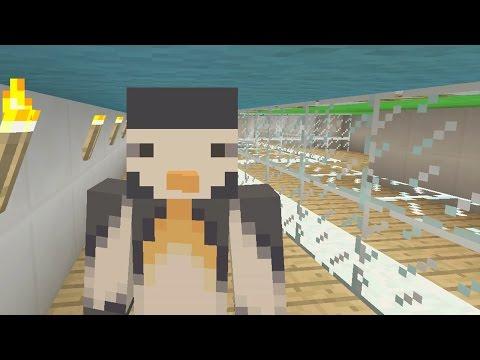 Minecraft Xbox: Snow Tracks [241]