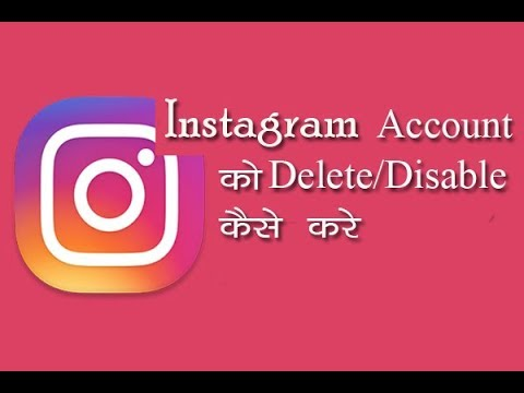 How to delete/Disable Instagram account