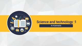 Science and technology( part 1),2018
