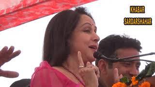 भाजपा के समर्थन में शोले की बंसती सरदारशहर में