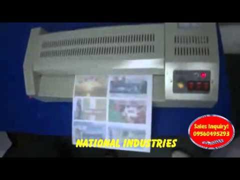 PVC ID CARD LAMINATION MACHINE