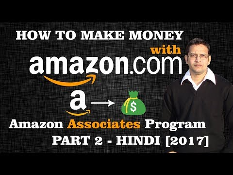 How to Make Money with Amazon Affiliate Program India.  Amazon Associates - PART 2 - Hindi 2018