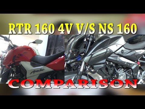 NEW TVS APACHE RTR 160 4V VS BAJAJ PULSAR NS160 COMPARISON