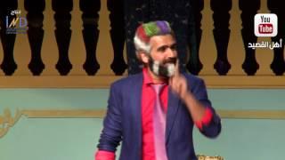 مسرحية #فانتازيا - سلطان الفرج وشهد الياسين - فروزن