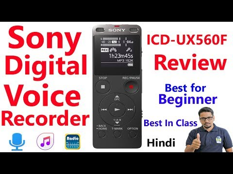 Hindi || Sony ICD UX560f digital voice recorder review