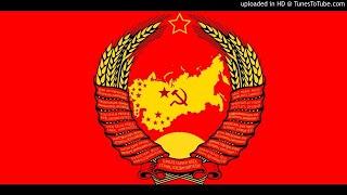 Гимн СССР (Инструментальная) [Soviet Anthem Instrumental Version]