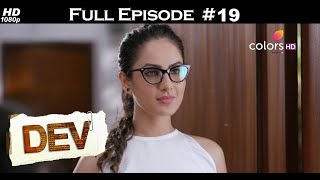 Dev - 14th October 2017 - देव - Full Episode
