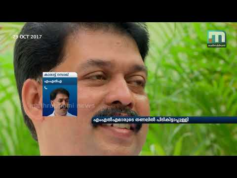 Wanted criminals protected by MLA's| Super Prime Time| Part 2|Mathrubhumi News