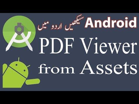 33. PDF Viewer in Android Studio Urdu/Hindi
