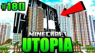 BL BLO BLOCKYZILLA Minecraft Utopia Deutsch - Minecraft utopia spielen