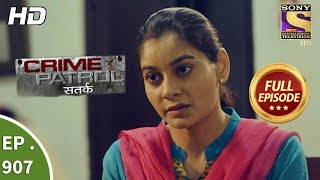 Crime Patrol Dial 100 - Ep 732 - Full Episode - 13th March, 2018