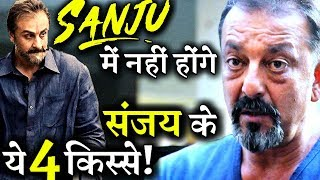 These 4 Controversies Of Sanjay Dutt Will Not Be Revealed In Sanju