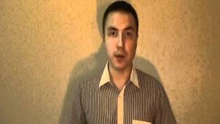 Download Эзотерика практика Video