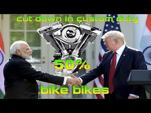 50% custom duty on big bikes | custom duty cut down | good news for RIDERS | RICH INDIA | In HINDI