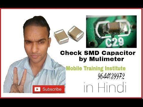 what is SMD capacitor l How to check Non Polar Capacitor l SMD Capacitor  l Full guide in Hindi