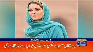 Geo Headlines - 12 AM | 19th October 2019