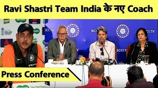 Full Press Conference: Ravi Shastri Retained As Team India Head Coach | Sports Tak