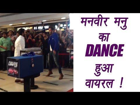 Bigg Boss 10: Manu And Manveer Dancing At Mumbai S Orbit Mall; Watch Video   FilmiBeat