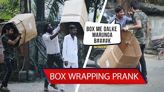 Best Box Wrapping Prank | Funny Prank India | Putting People in Box | Zukazo