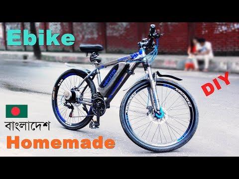 homemade ebike 24 volt /how to make/Homemade Brushless e-Bike