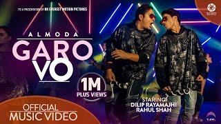 Garo Vo - Almoda Rana Uprety | Ft. Dilip Rayamajhi | Rahul Shah | Vibe & Wave | Official Music Video