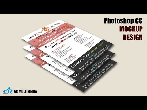 Create Own Flyer Mockup Design in Photoshop cc|Photoshop cc Mockup Design 2018|Mock up Design 2018