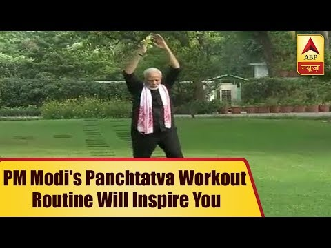 PM Narendra Modi's Panchtatva Workout Routine Will Inspire You To Be Fit | ABP News