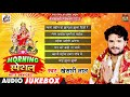 Download  Morning Special Devi Geet ( Bhajan ) | Khesari Lal Yadav | Bhojpuri Bhakti Songs MP3,3GP,MP4