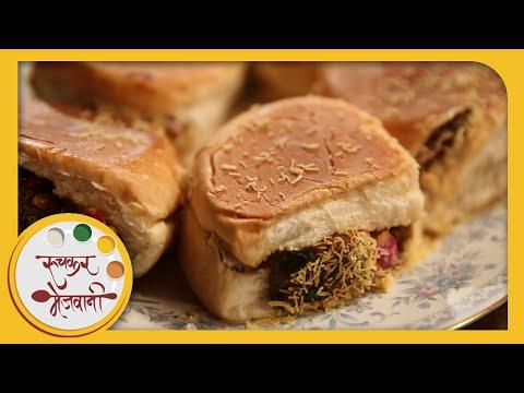 Dabeli   Recipe by Archana   Popular Indian Street Food in Marathi   Easy & Quick