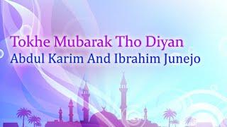 Abdul Karim, Ibrahim Junejo - Tokhe Mubarak Tho Diyan - Sindhi Islamic Videos