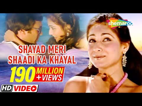 Xxx Mp4 Shayad Meri Shaadi Ka Khayal Tina Munim Rajesh Khanna Souten Old Hindi Songs HD Usha Khanna 3gp Sex