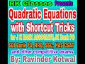 Quadratic Equations with shortcut Tricks