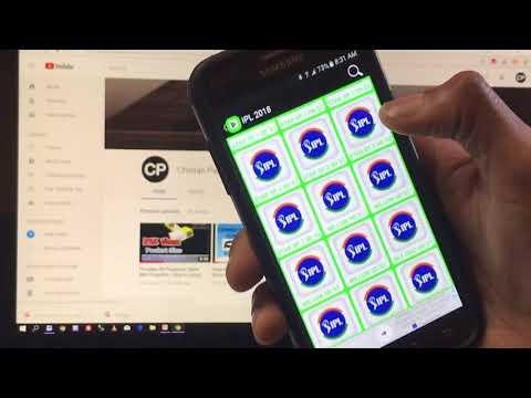 Watch VIVO IPL 2018 in Mobile | मोबाइल में कैसे देखे IPL | Live IPL 2018