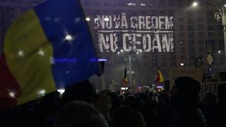 Cel mai mare protest - București - 5 februarie 2017