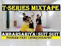 Dance on: Ambarsariya/Suit Song | T-Series Mixtape | Kanika Kapoor, Guru Randhawa (Watch in HD) mp3