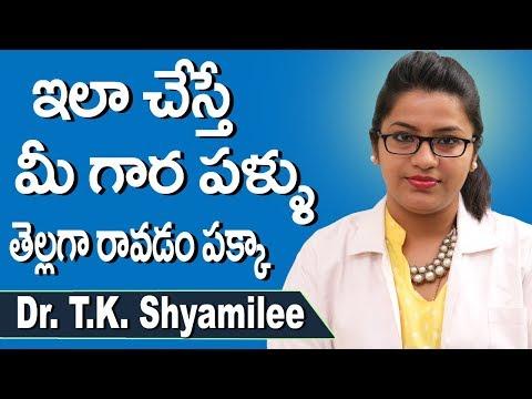 How to Remove Teeth Plaque  Dental Problems   Telugu Health tips   Panti Noppi   Doctors Tv Telugu